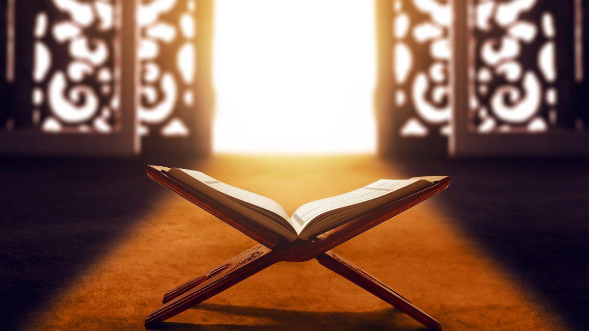 Kur'anske i sunnetske osnove izvršavanja vjerske obaveze kurbana